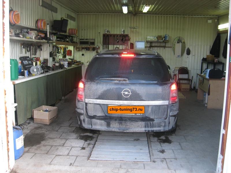 Чип-тюнинг Opel Astra H