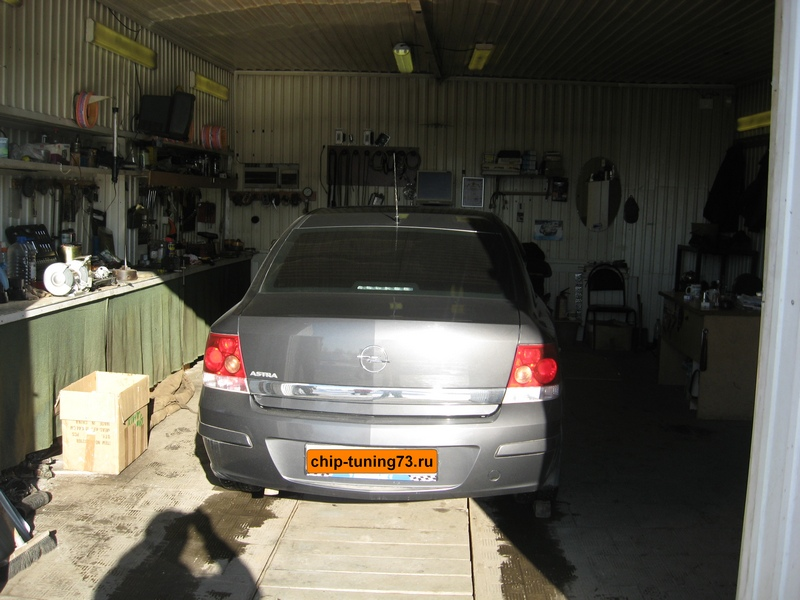 Чип-тюнинг Opel Astra H 2011
