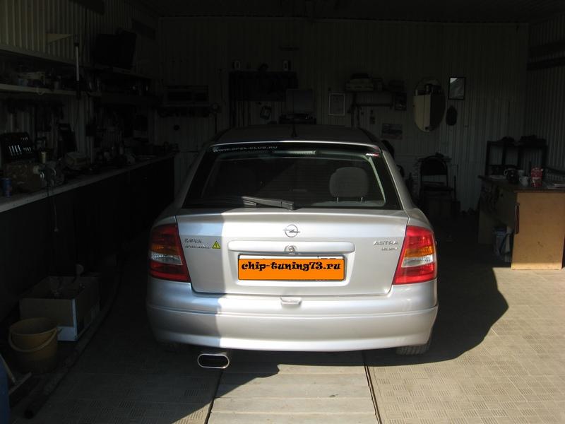 Чип-тюнинг OPEL Astra G 2000