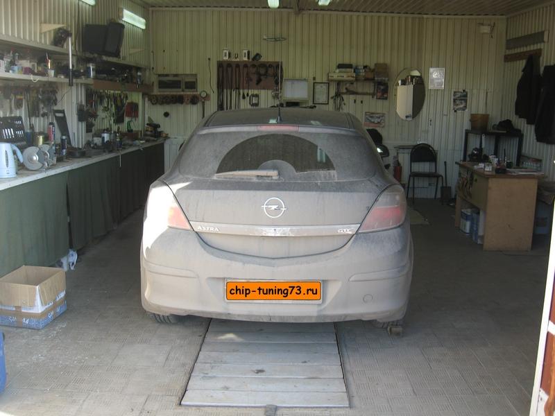 Чип-тюнинг OPEL Astra H 2010