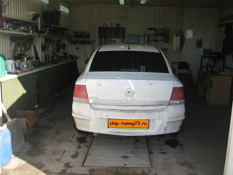 Чип-тюнинг OPEL Astra H 2012