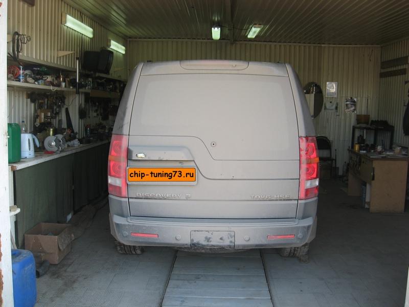 Чип-тюнинг LAND ROVER Discovery 2005 diesel