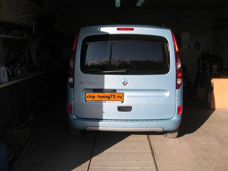 Чип-тюнинг RENAULT Kangoo 2010 diesel