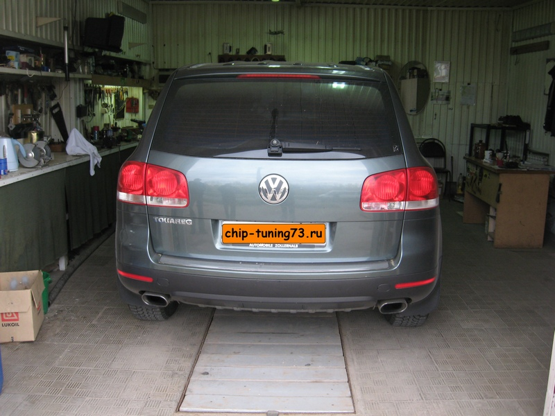 Чип-тюнинг Volkswagen - Чип-тюнинг в Ульяновске иномарок и