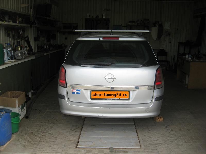 Чип-тюнинг OPEL Astra H 2007 diesel