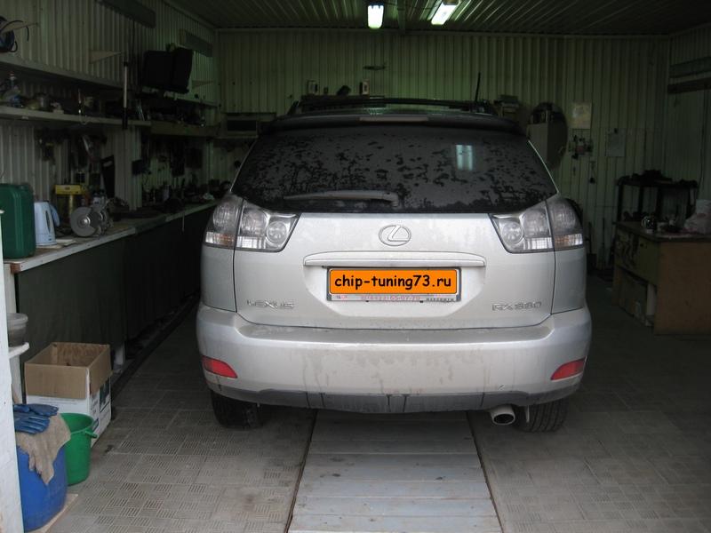 Чип-тюнинг LEXUS RX330 2005