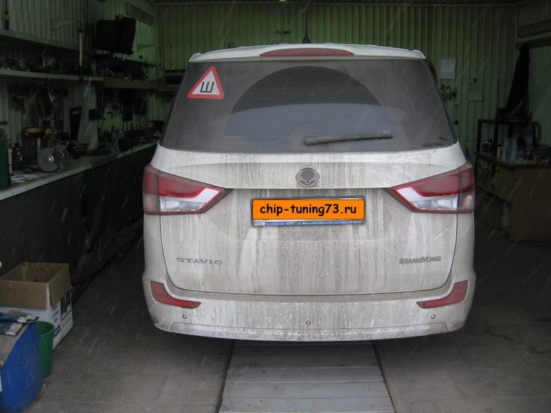 Чип-тюнинг SSANG YONG Stavic 2014 diesel