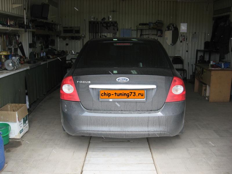 Чип-тюнинг FORD Focus II 2009