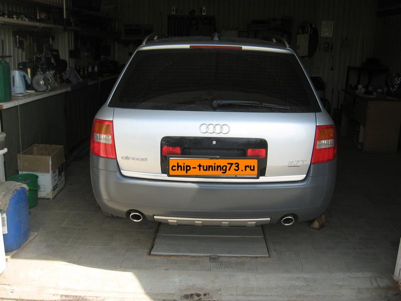 Чип-тюнинг AUDI Allroad 2003 turbo