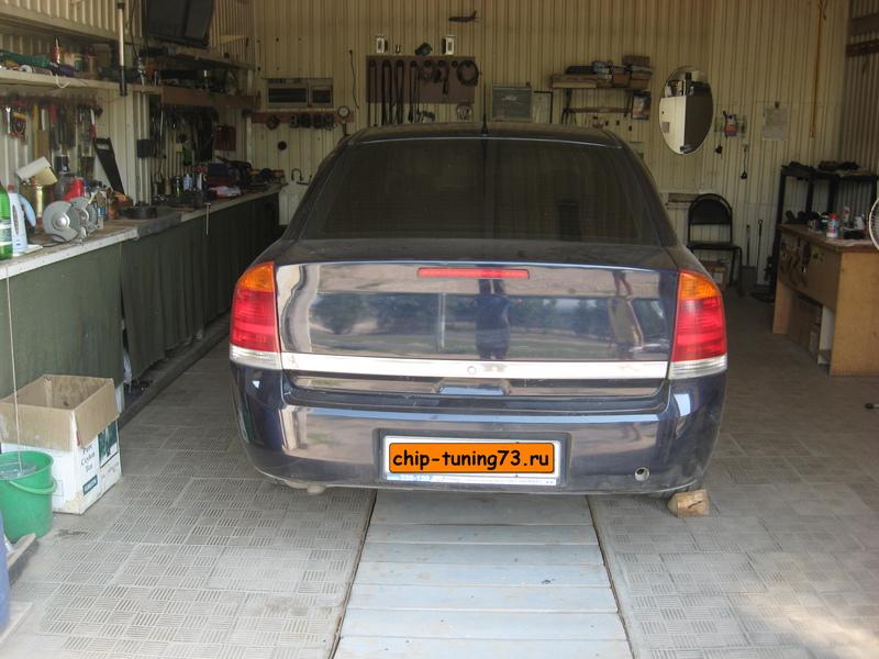 Чип-тюнинг OPEL Vectra C 2004