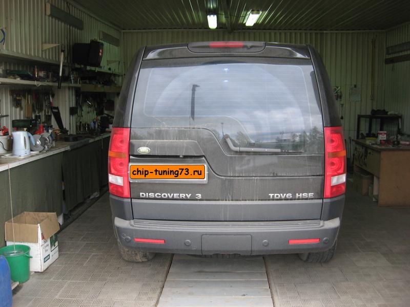 Чип-тюнинг LAND ROVER Discovery 3 2008 diesel