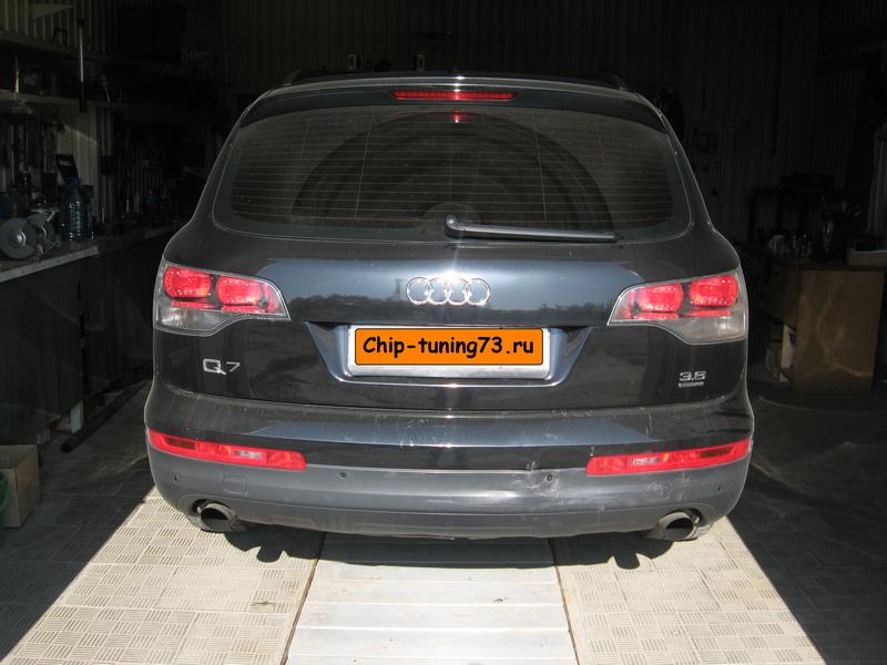 Чип-тюнинг AUDI Q7 2009