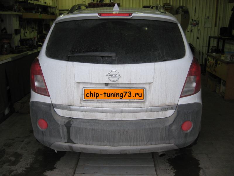 Чип-тюнинг OPEL Antara 2012 diesel