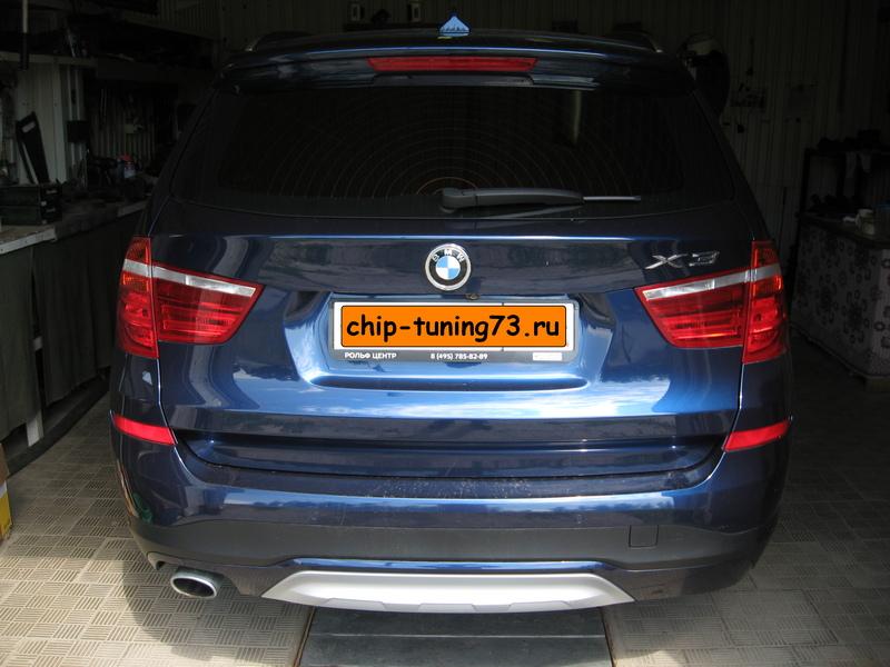 Чип-тюнинг BMW X3 2016 diesel