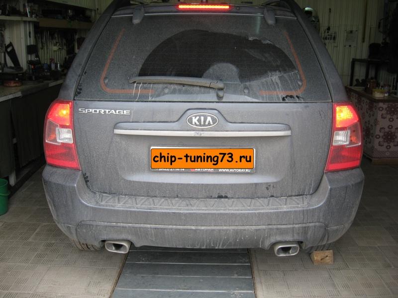 Чип-тюнинг KIA Sportage 2009
