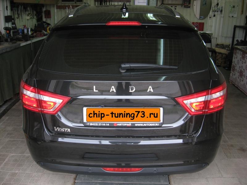 Чип-тюнинг LADA Vesta 2019